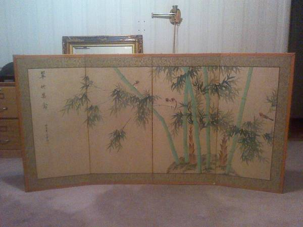 Vintage Chinese 4 Panel Screen $50  - This is a great price for this piece, would look great hanging in a living room or dining room.