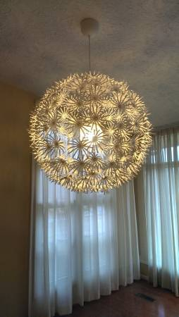 Ikea Maskros Pendant Light     $55   This light retails for $89. Pinterest has tons of great examples of this light in different spaces. I love the way it looks in a nursery.     See on Pinterest      View on Craigslist