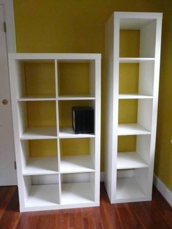 Ikea Bookshelves     $50   The 2 x 4 bookshelf is $50 and the 1 x 5 bookshelf is $40.    View on Craigslist