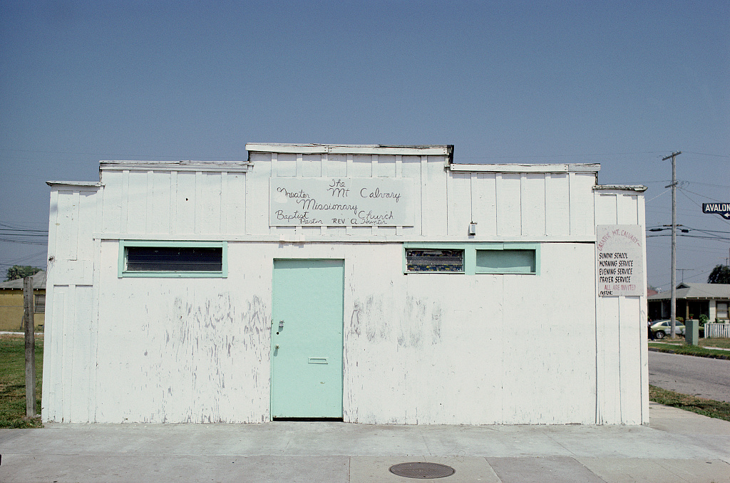 Camilo José Vergara , 10828 S. Avalon Blvd., LA, 1980 , from  Time Lapse