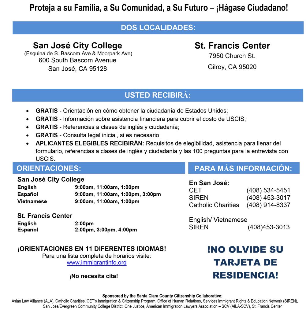 CD13_Flyer_Spanish_FINAL.jpg