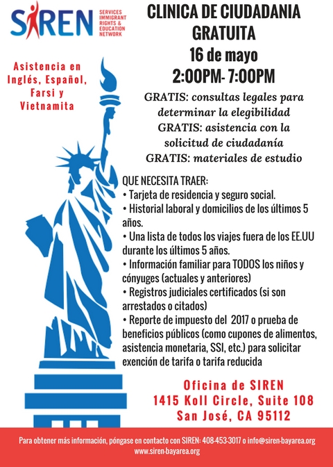 Citizenship flyer May16 Spanish-2.jpg