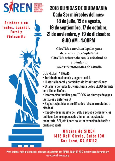 2018 citizenship clinic (spanish) .jpg
