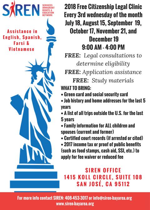2018 citizenship clinic updated (English)  .jpg