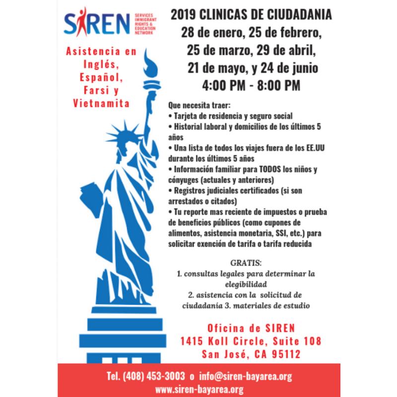 gratisclinica-daca.png