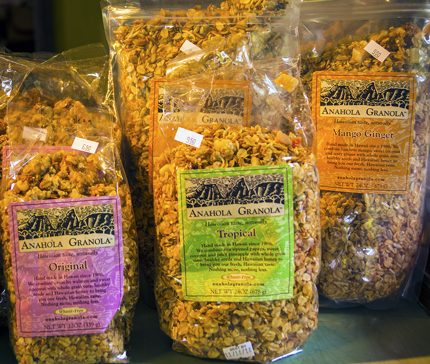 Anahola Granola  is a local favorite. Healthy and nutritious, its unique flavors include mango, ginger and other wonderful local ingredients.