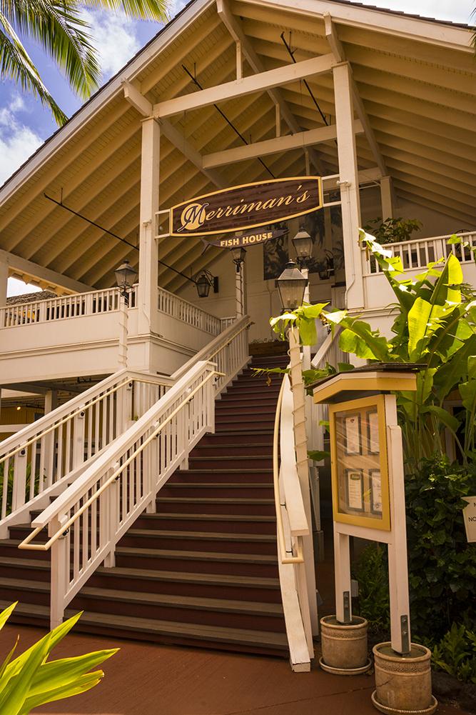 One of the many wonderful Kauai restaurants