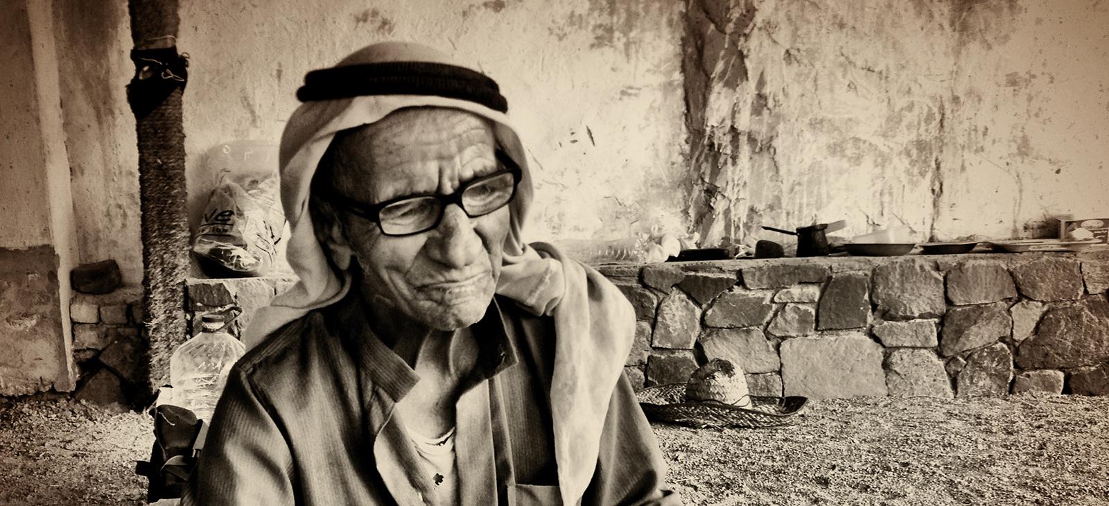 sheikh-ali-tea.jpg