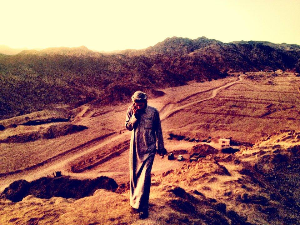Ramadan in Wadi Bader