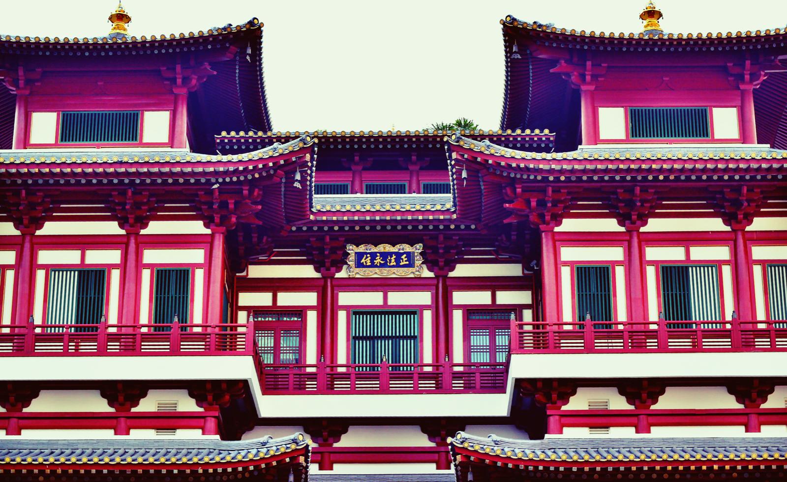 Temple.jpeg