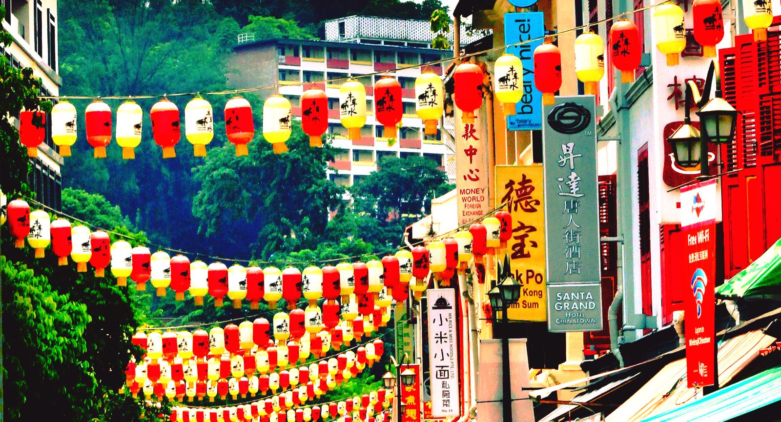 Chinese lanterns.jpeg