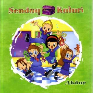 Senduq Kuluri (illustrated by Nicole Diacono)