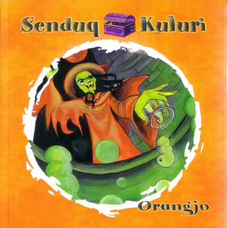 Senduq Kuluri (illustrated by Lisa Falzon)