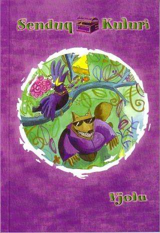 Senduq Kuluri (illustrated by Greta Borg Carbott)