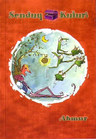 Senduq Kuluri (illustrated by Marisa Attard)