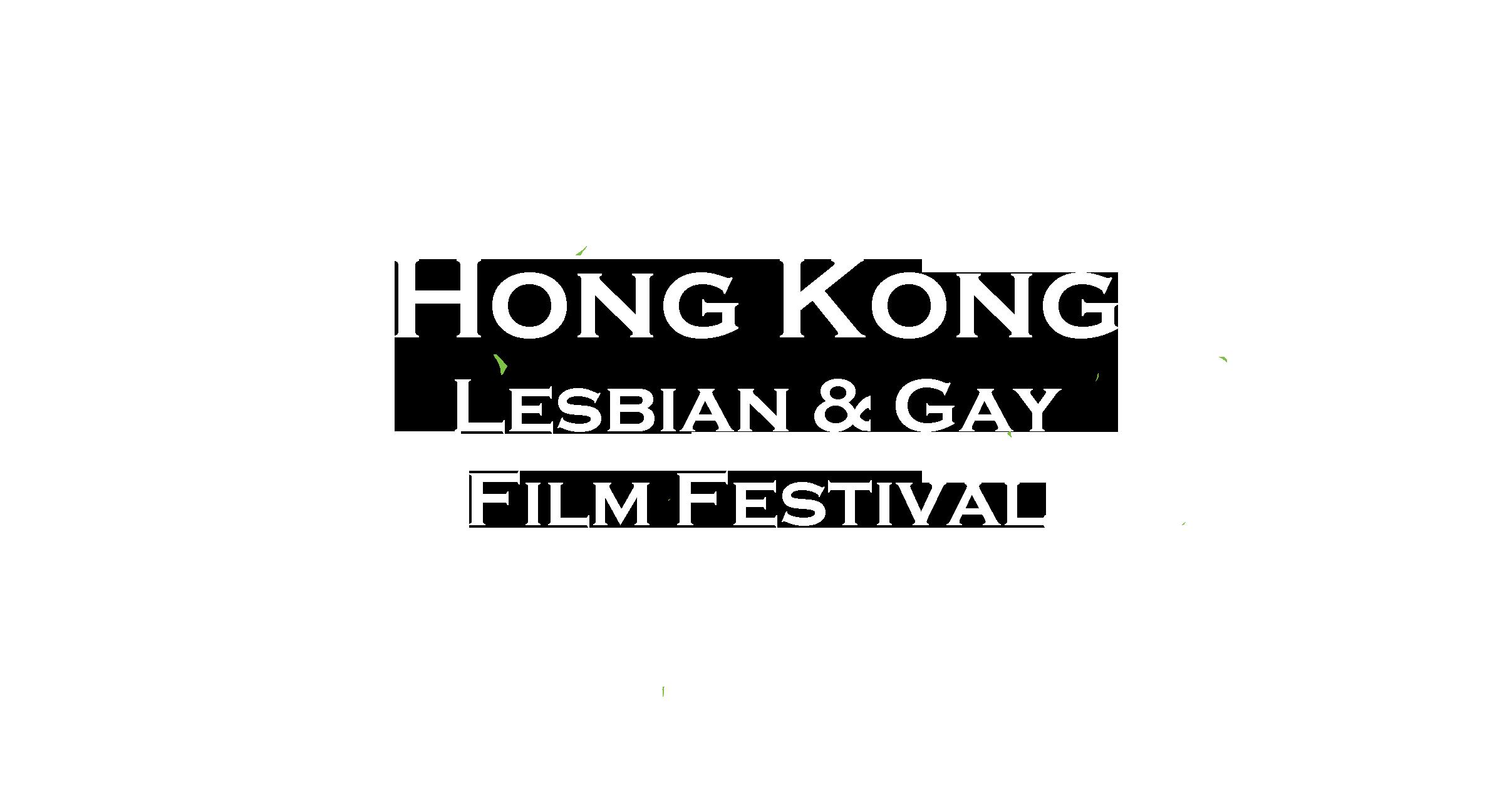HongKongLGBT_white_BRIX.png