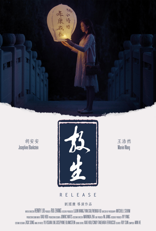 Fang Sheng_Henry Liu.jpg