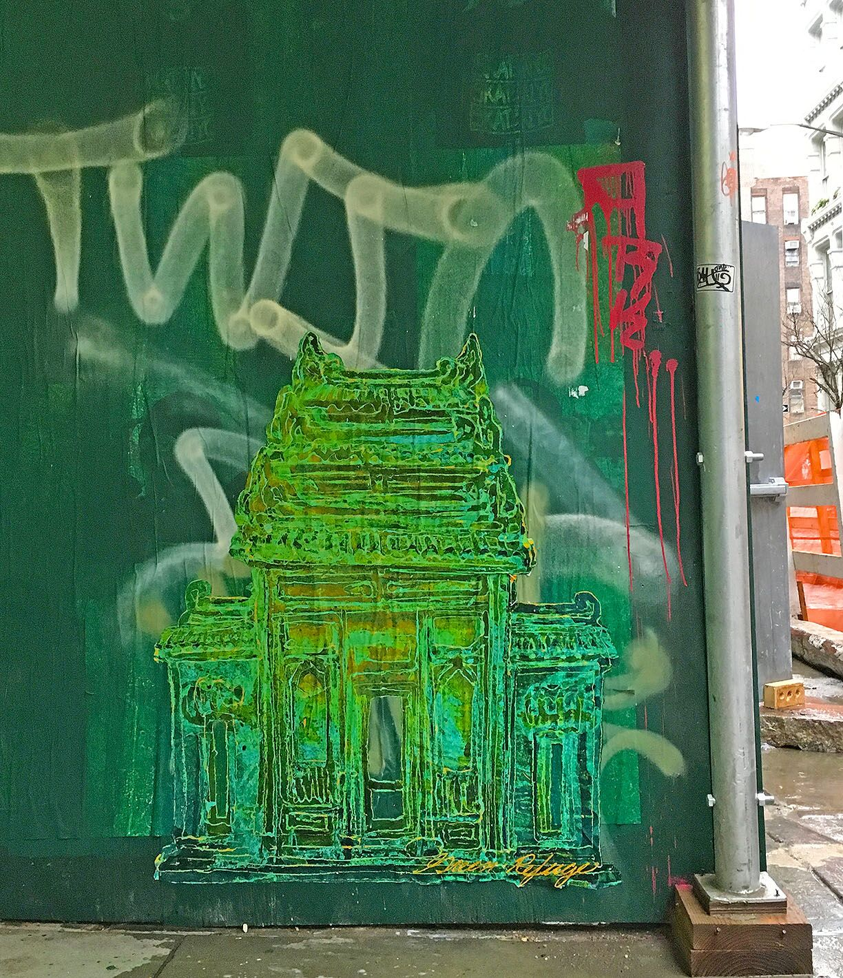 Small Green Refuge, Wooster St., NYC