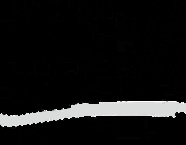 RÉNOVATION ET EXTENSION D'UNE HABITATION    Lieu  Toulouse 31000 France  Date  2015 2016  Mission  Mission complète Base  Equipe projet  FMAU  Programme   Habitation individuelle  Performance énergétique  BBC rénovation  Surface  170 m2 SP  Maîtrise d'ouvrage  Privée