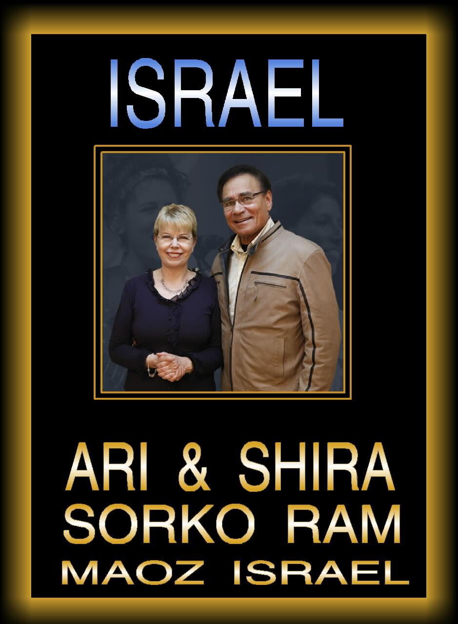 Israel - Ari & Shira Sorko-Ram