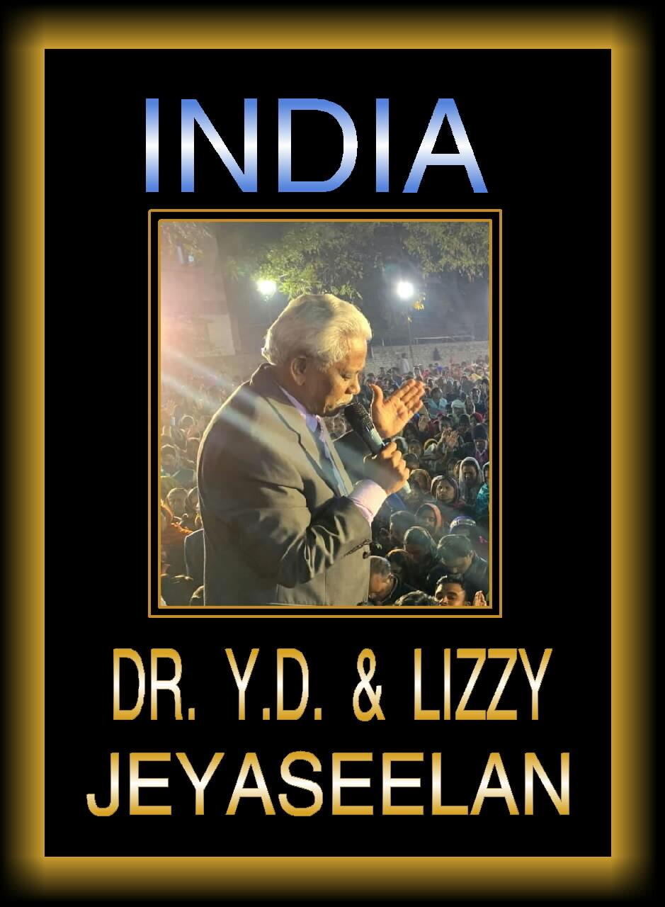 India - Y.D. & Lizzie Jeyaseelen