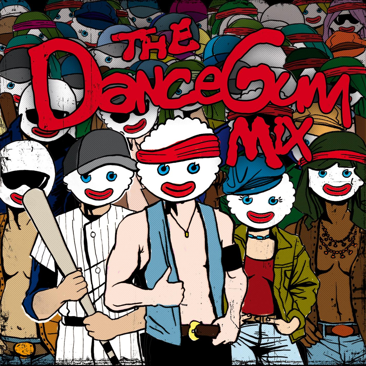 DV005 / Useless Wooden Toys - The DanceGum Mix
