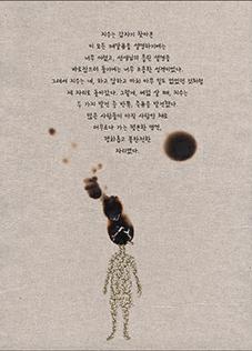 Korea4.jpg