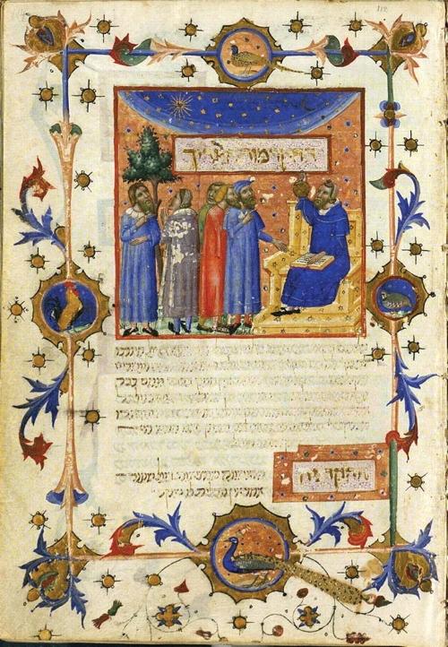 Maimonides, guide for Perplexed.jpg