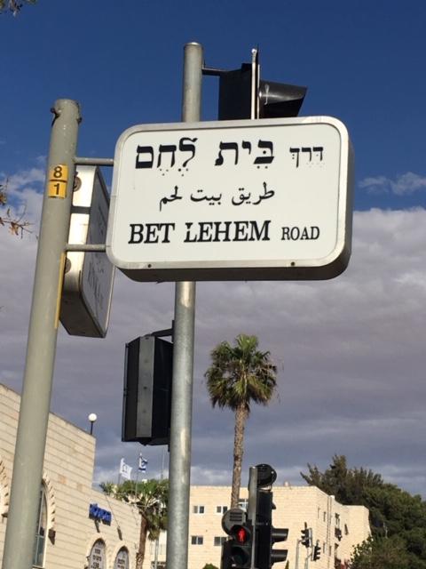 JerusalemStreet3.jpg