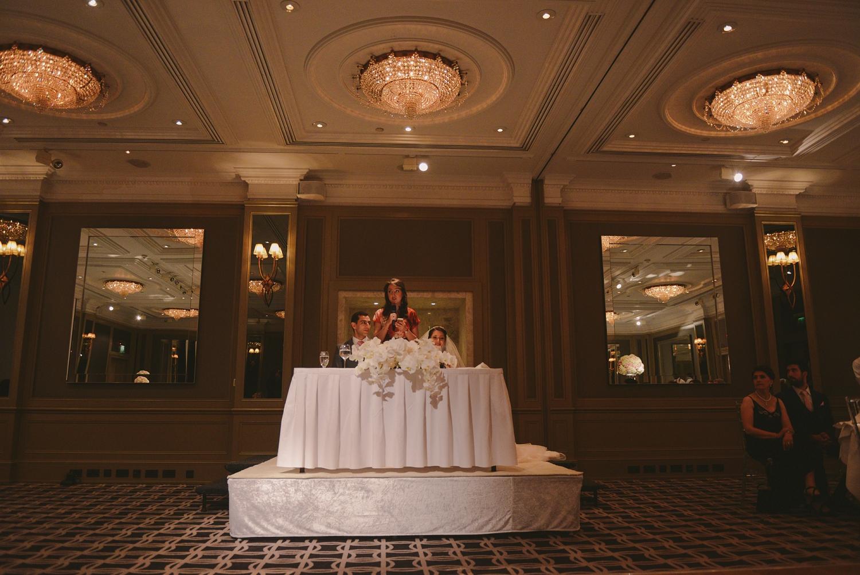 London Persian Wedding_0084.jpg