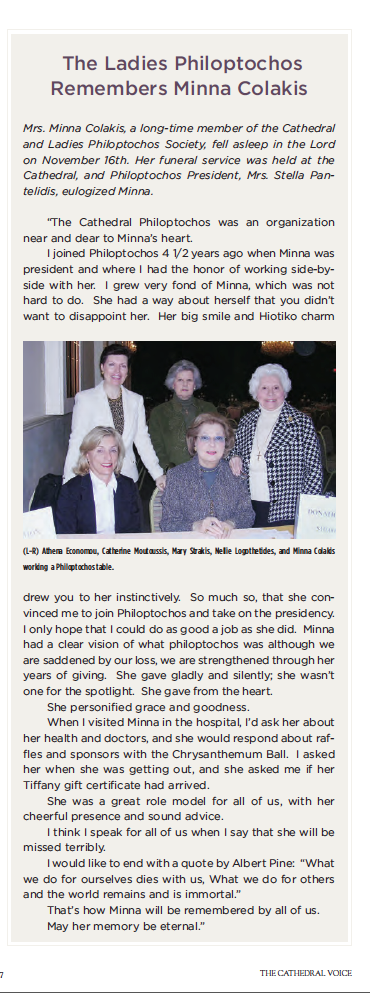 Voice_Dec 2009 Vol 2 Issue 5_Page_1.png