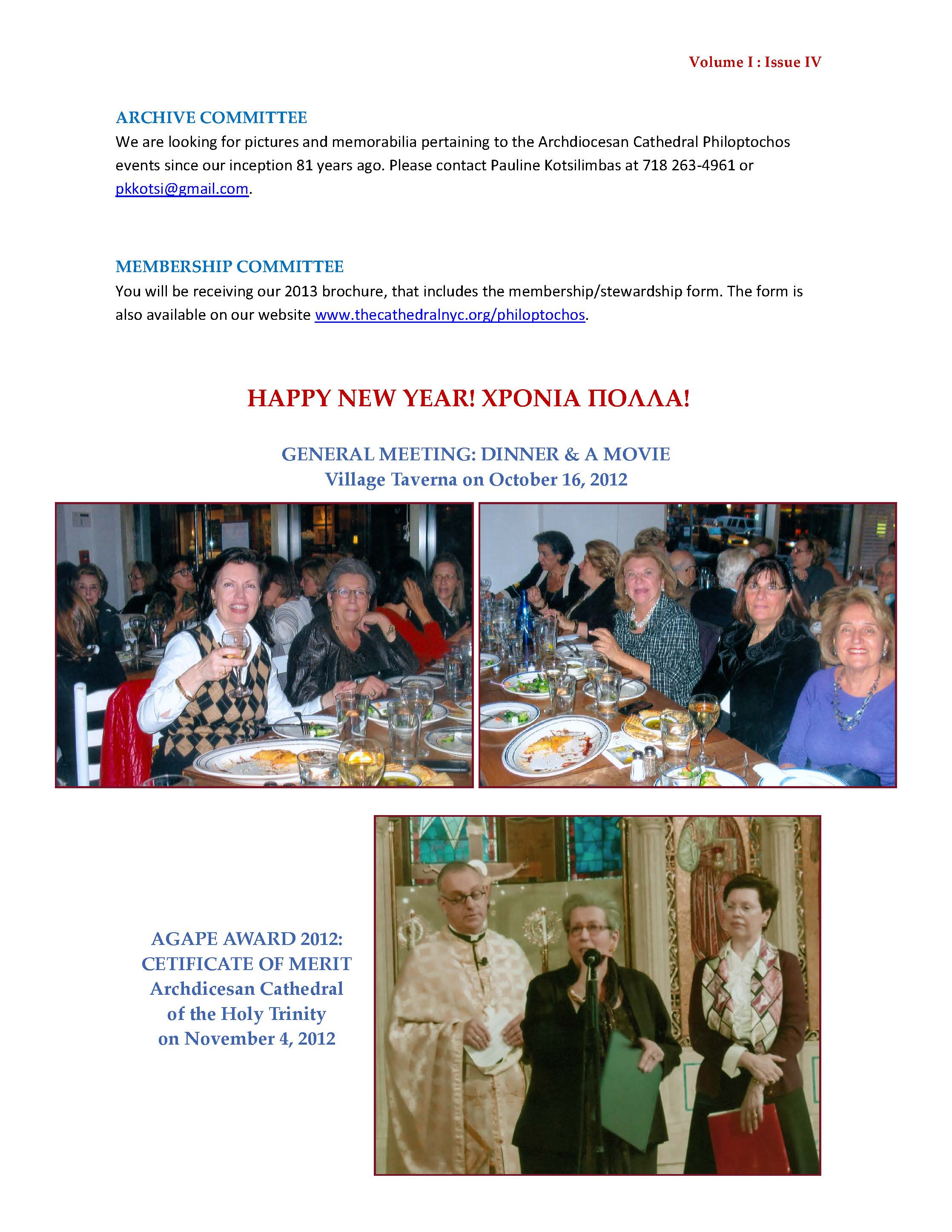 E - Fall 2012-Winter 2013 Newsletter_Page_4.jpg