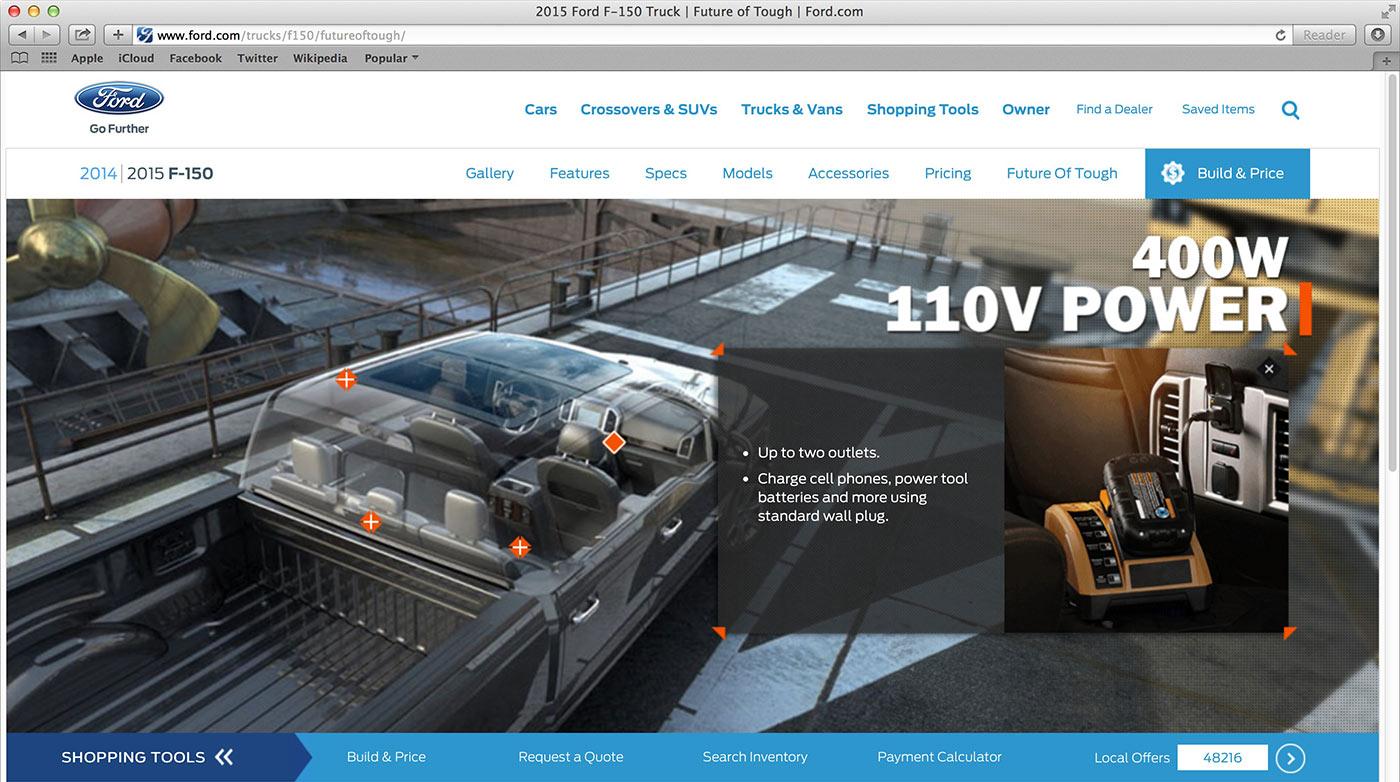 f150-interactive2.jpg