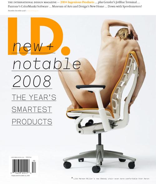 ID Magazine November - December 2008
