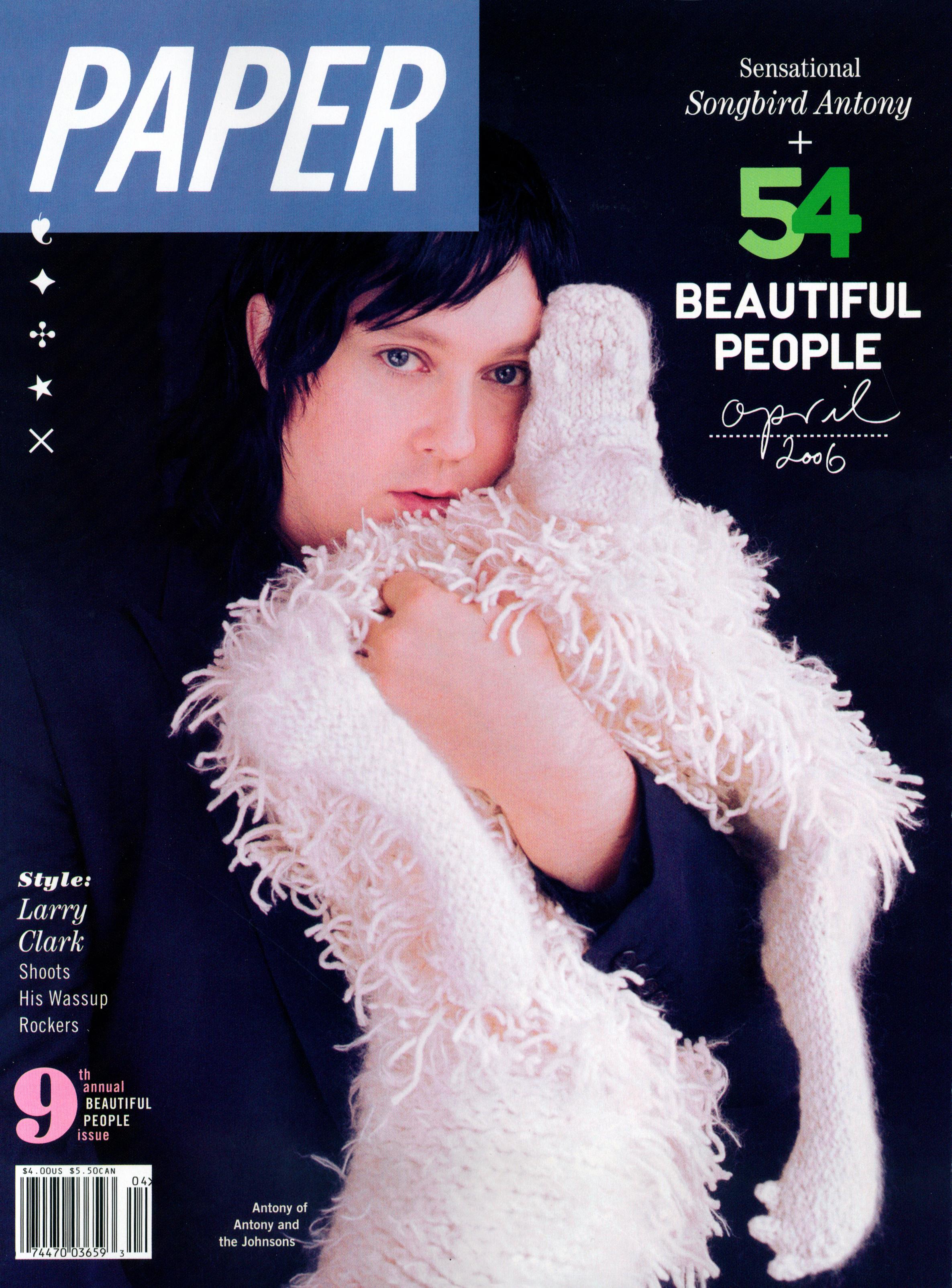 Paper Magazine April 2006