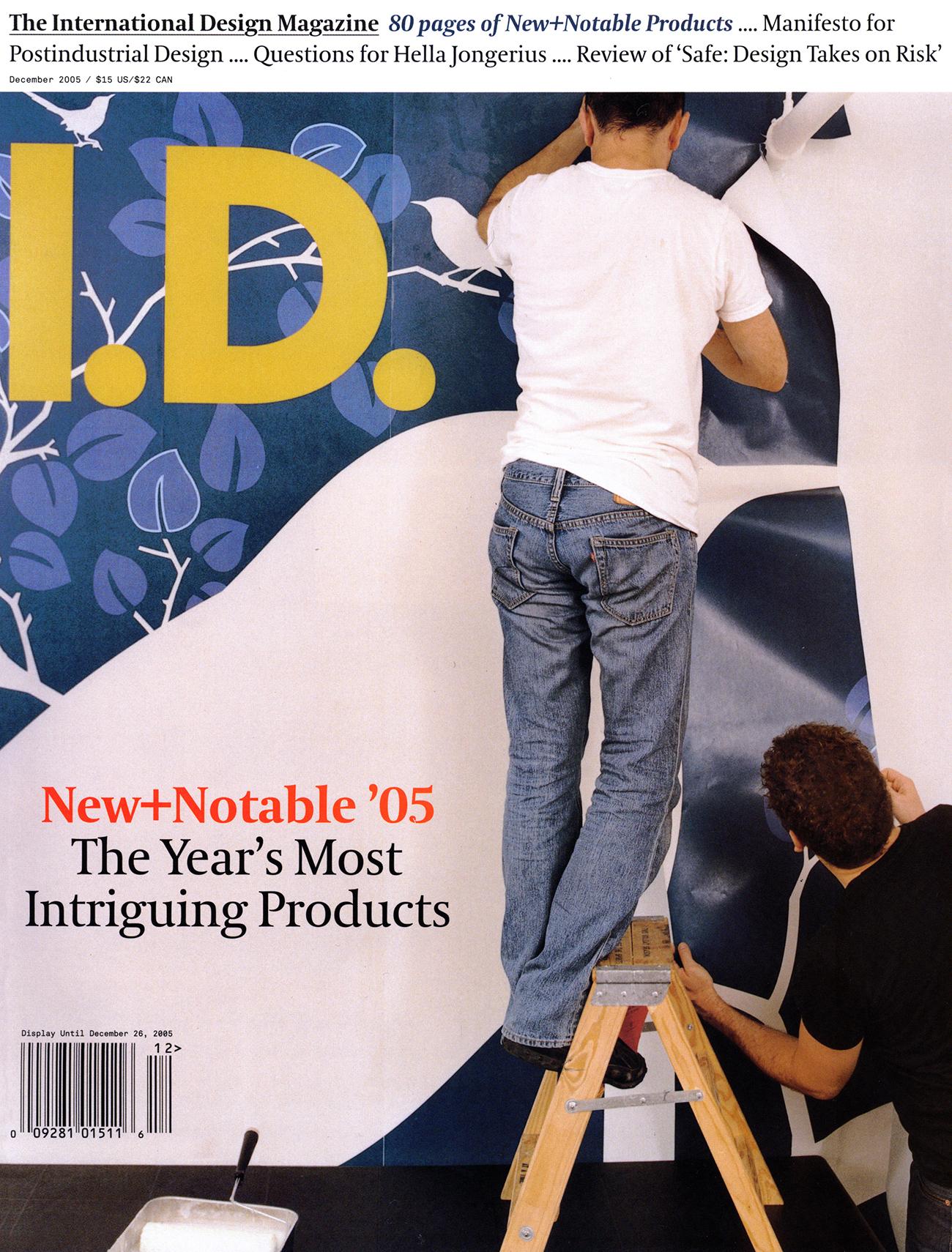 ID Magazine December 2005