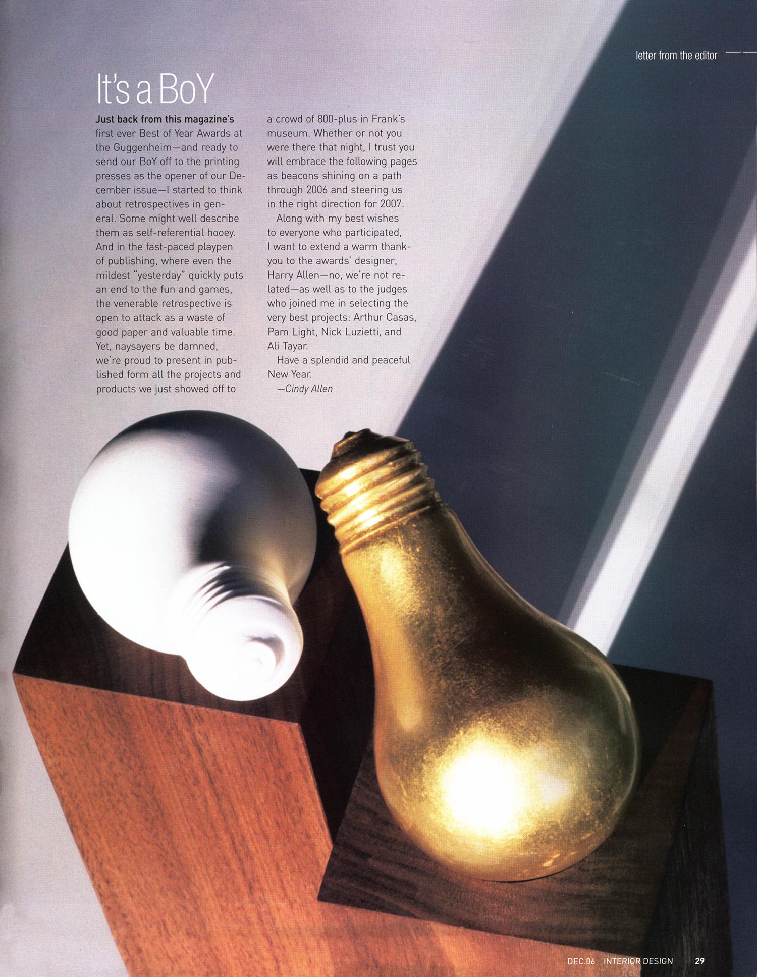 Awarded for Best Furniture - Casegoods 2006. modernlink Melina Dresser