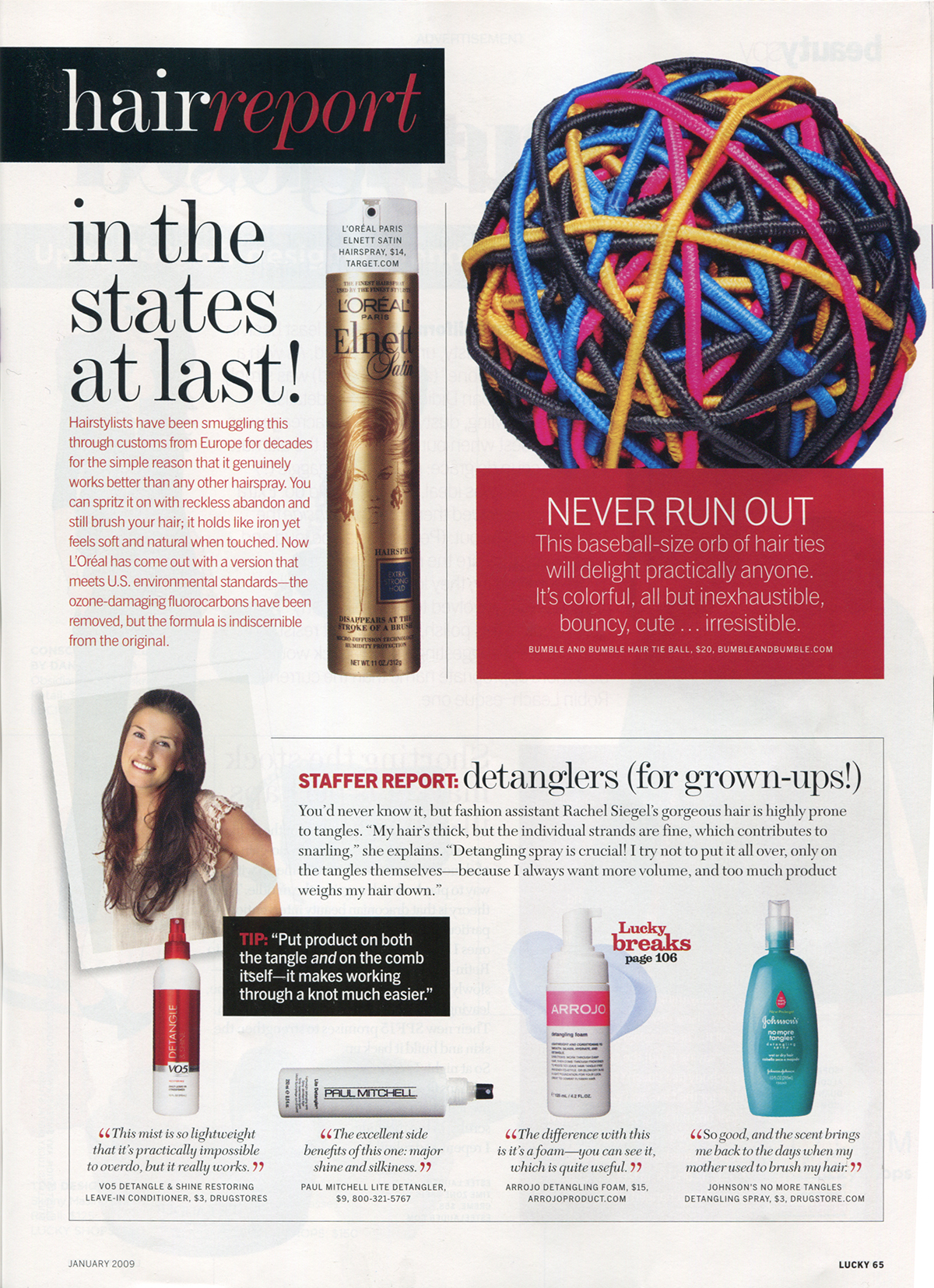 Lucky Magazine features Bumble and Bumble's 'Bandball' designed by Piet Houtenbos for Bumbles holiday gift box.