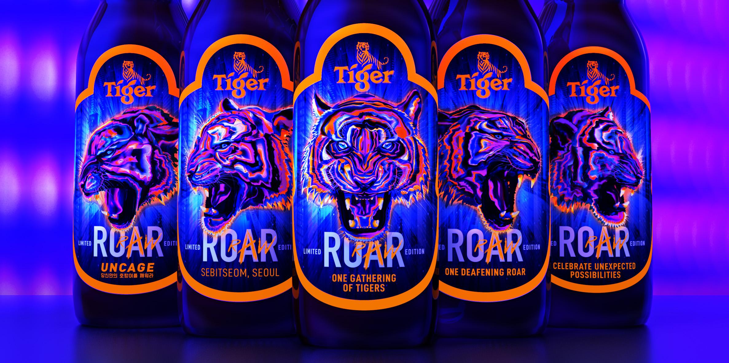 TigerRoar_003_220619.jpg