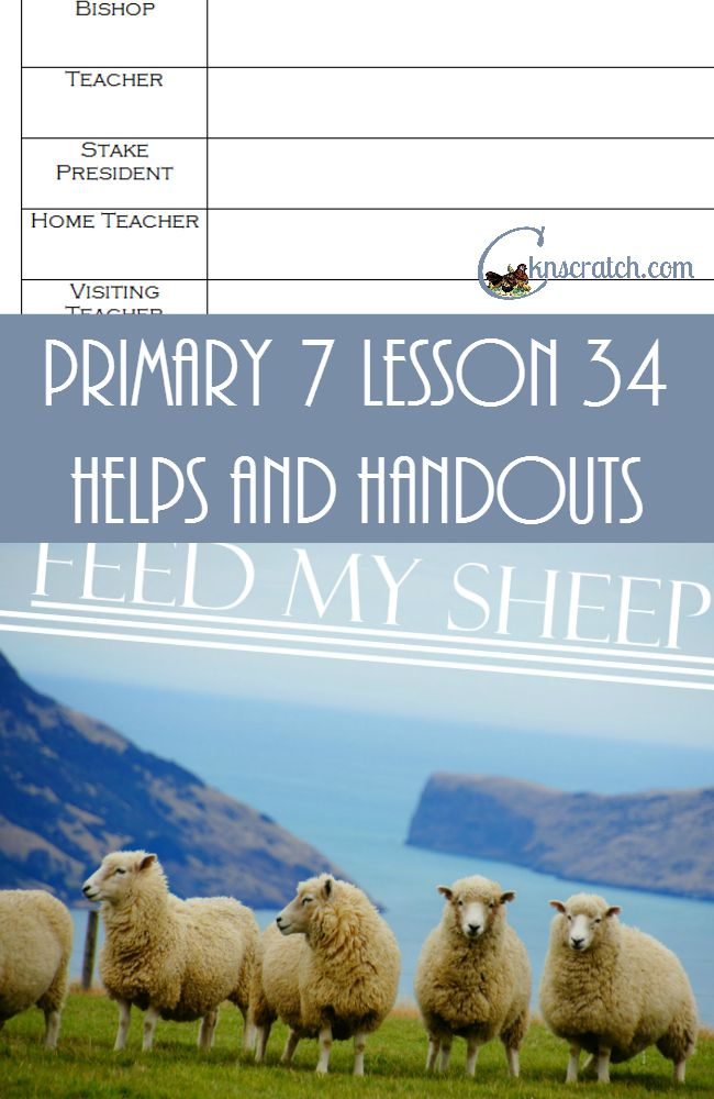 These LDS lesson helps save me. If you teach Primary 7, I recommend this site!
