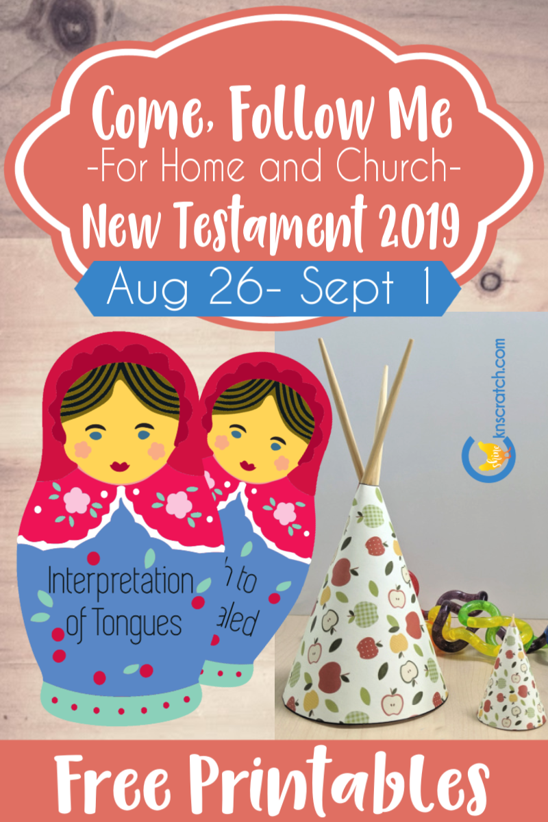 "So many fabulous ideas to help teach Come Follow Me 1 Corinthians 8-13 ""Ye are the Body of Christ"" (August 26- September 1). I love the printable Russian dolls to discuss spiritual gifts. #teachlikeachicken #LDS #ComeFollowMe"