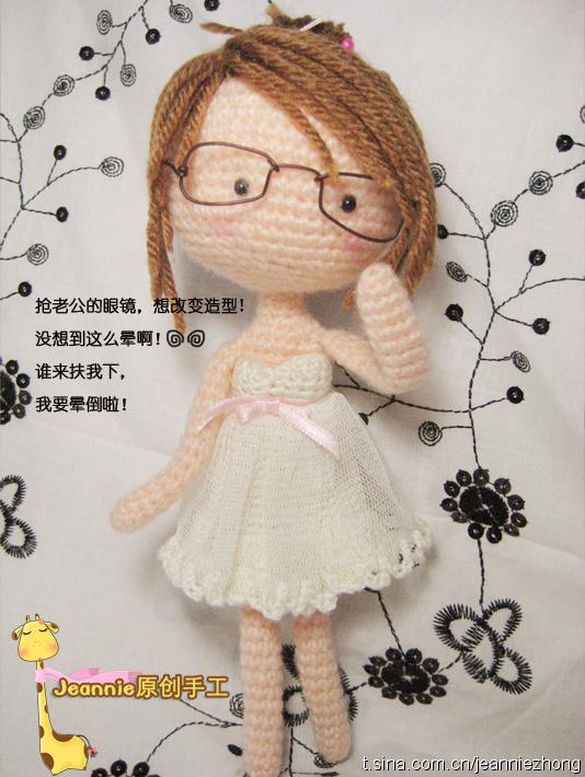 boneca 2.jpeg