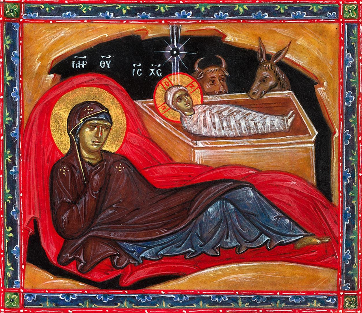 Nativity Illumination.jpg