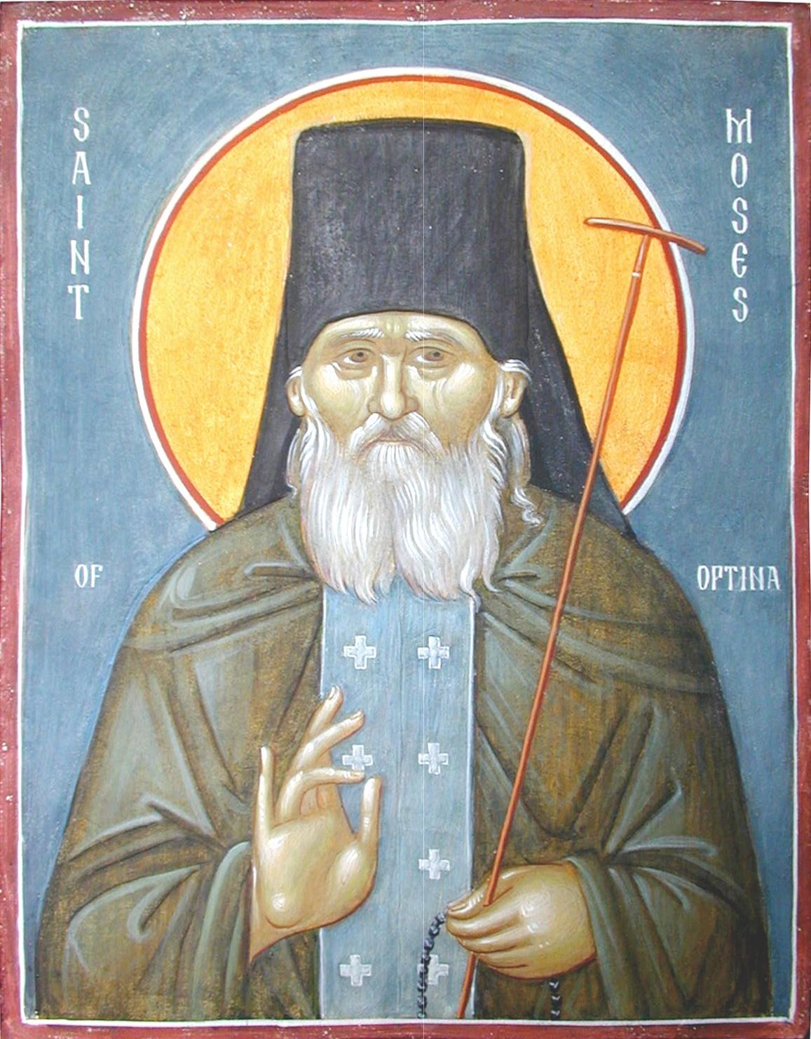 Saint Moses of Optina.jpg
