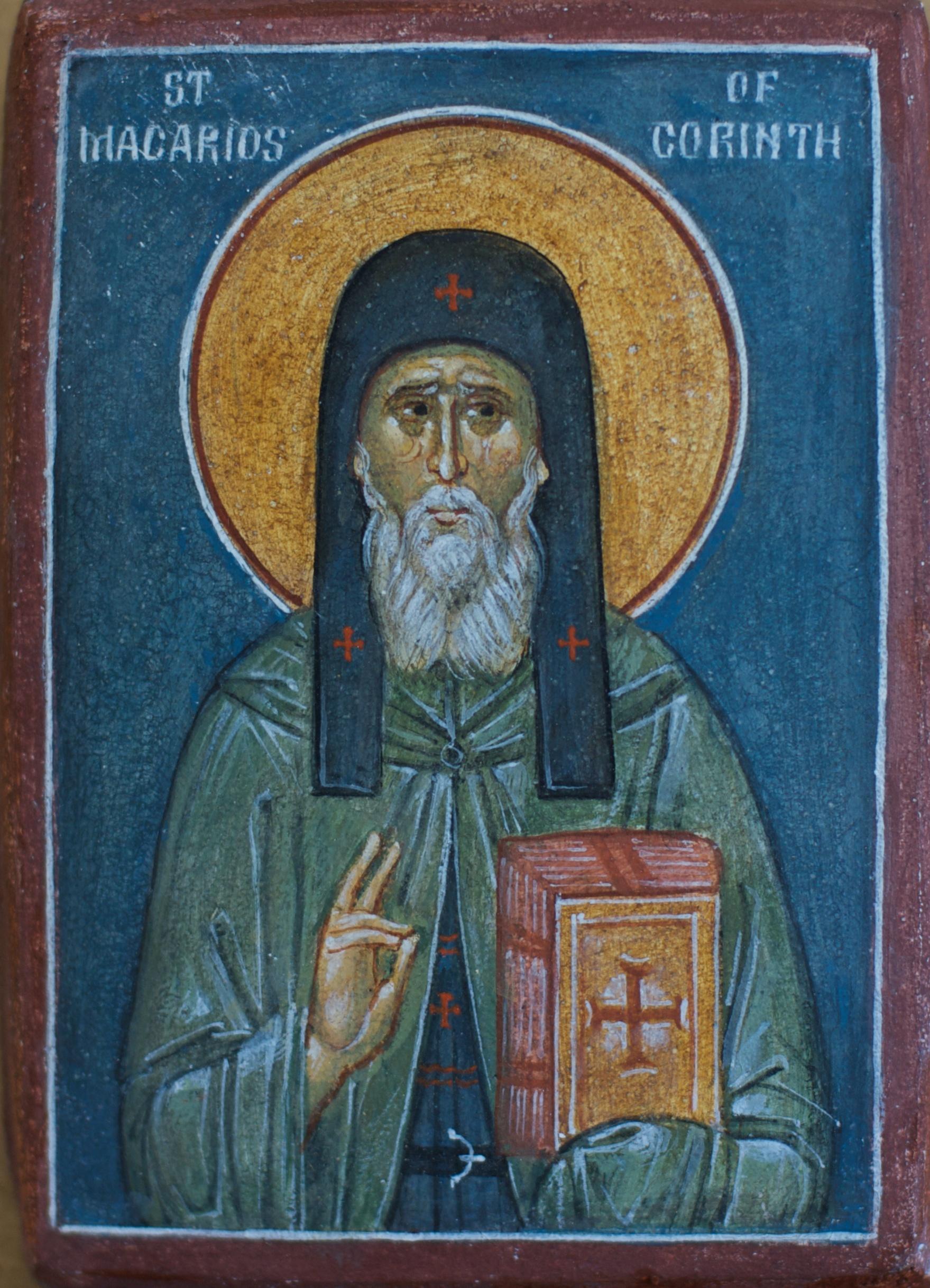 St. Macarios of Corinth (1).jpg