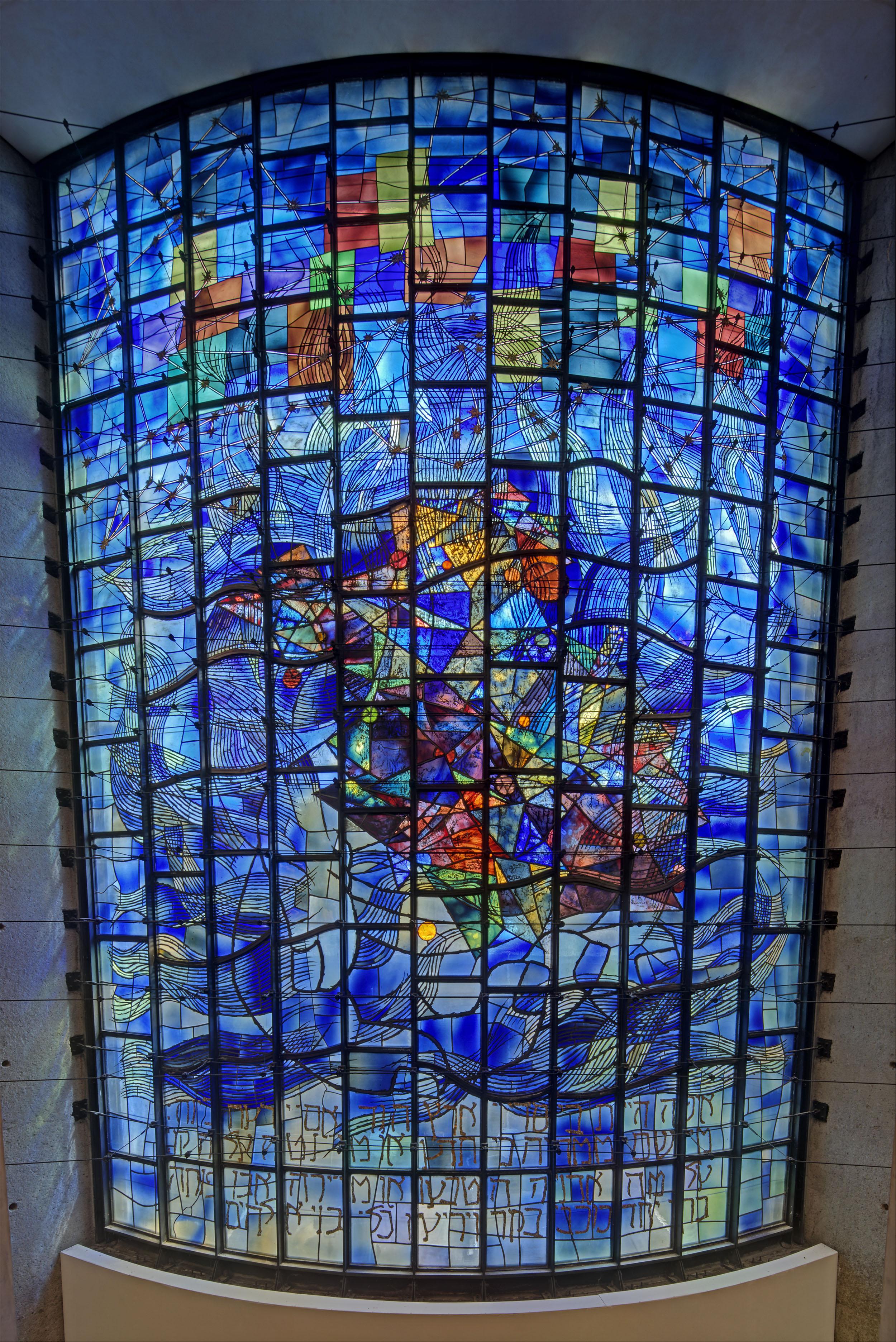 8. Temple Beth Zion.jpg