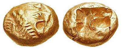Coin of Lion-Sun seer