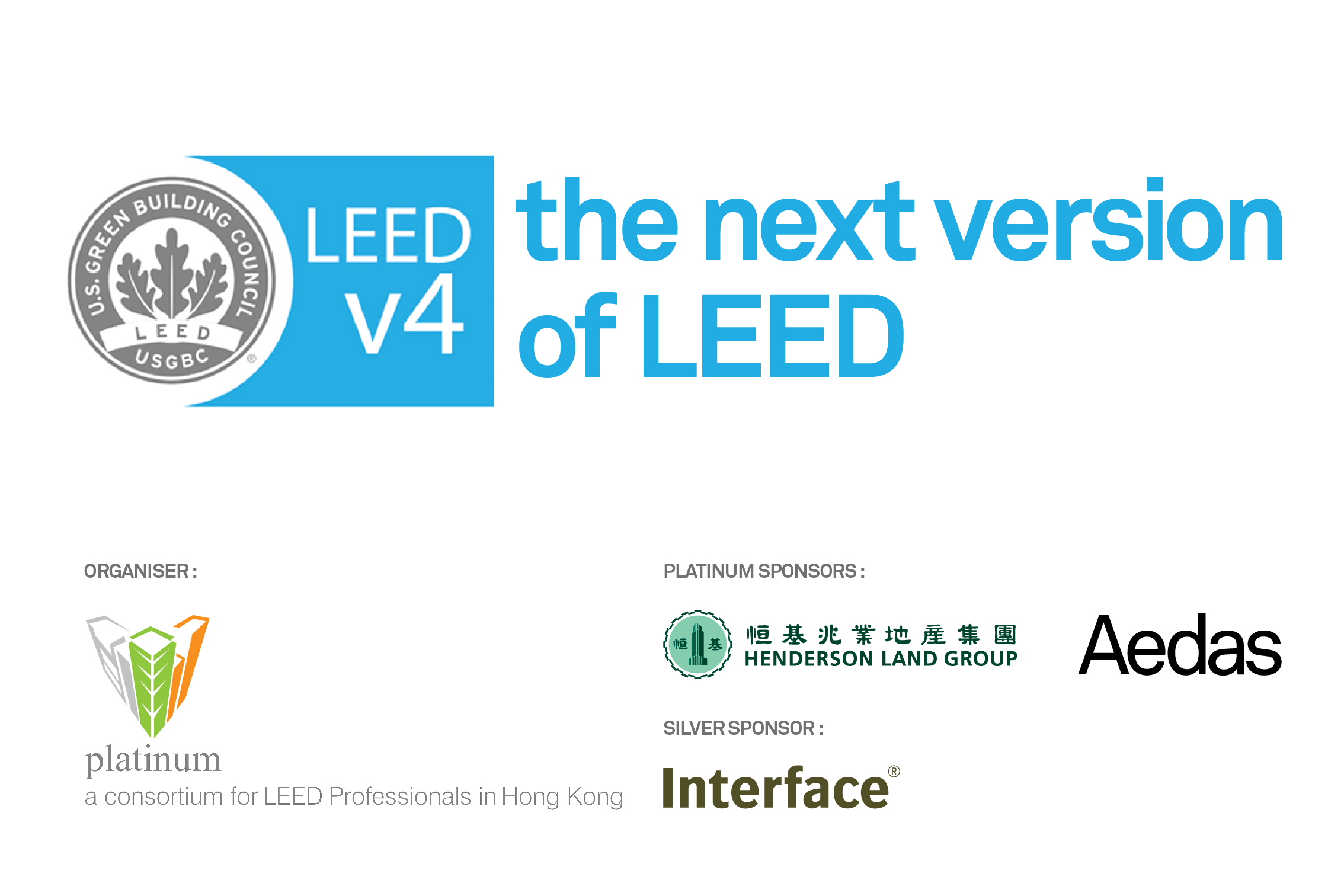 20130618-O-LEED v4 event_Signage-Jpeg.jpg