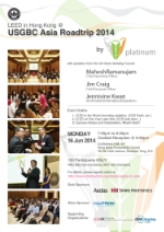 Click image to view event flyer.