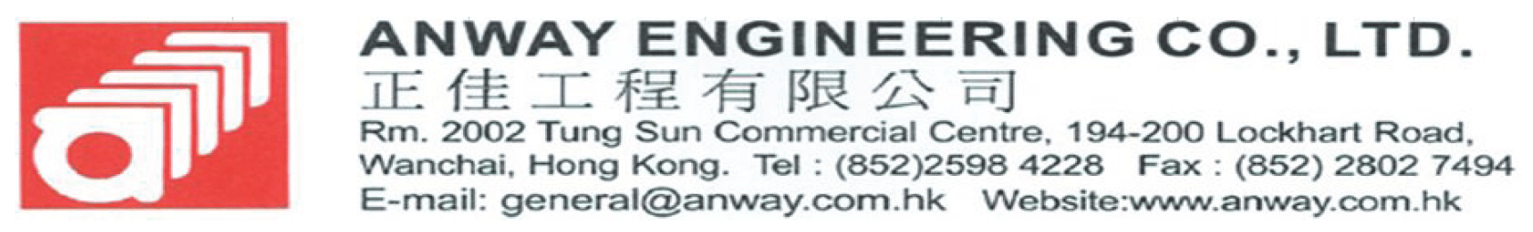 http://www.anway.com.hk/